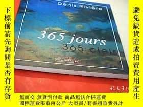二手書博民逛書店Denis罕見Riviere 丹尼斯·裏維埃Y10368