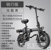 折疊電動自行車鋰電池代駕代步小型助力車電瓶電動車主圖款  聖誕節免運