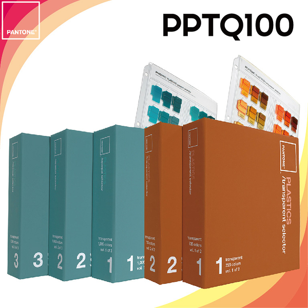 《PANTONE 》塑膠不透明色與透明色選色手冊【PLASTICS opaque and transparent selector】PPTQ100
