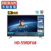 【HERAN 禾聯】55吋 4K智慧連網液晶顯示器+視訊盒 HD-55RDF68