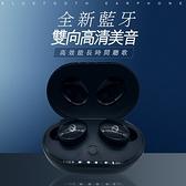 【風雅小舖】《加贈充電線收納袋》TWS-880防水觸控雙耳藍牙耳機 IPX7防水 無線運動藍牙耳機