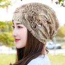 頭巾帽包頭帽女時尚蕾絲套頭帽子春夏季薄款光頭帽透氣堆堆帽孕婦月子帽 貝芙莉