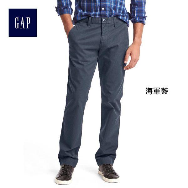 Gap男裝 基本款舒適時尚彈力寬鬆卡其褲 320802-海軍藍