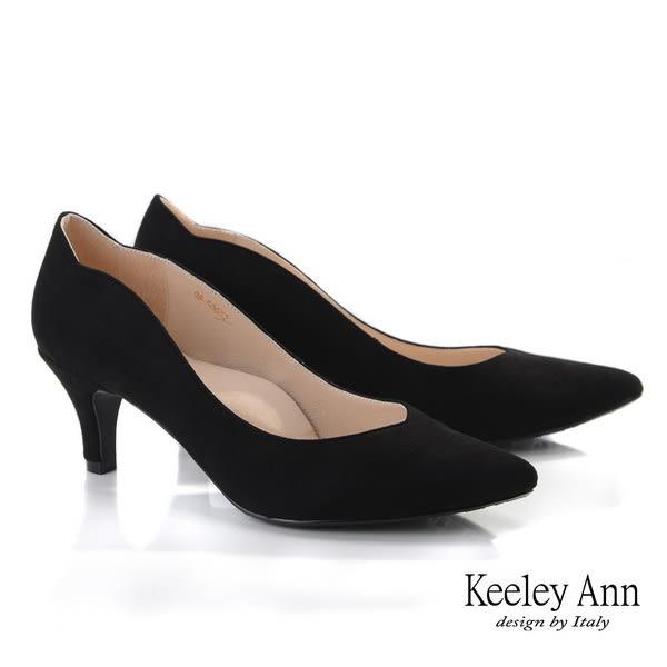 ★2019秋冬★Keeley Ann經典素面 絨料全真皮中跟鞋(黑色)