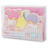 Sanrio 雙星仙子造型迷你卡片組(繽紛糖果)★funbox★_311537N