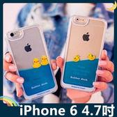 iPhone 6/6s 4.7吋 動漫千陽號手機殼 PC硬殼 半透液態流動 黃色小鴨 保護套 手機套 背殼 外殼