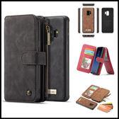 三星 S9 Plus S9 CaseMe 磁力功能皮套 手機皮套 錢包式 磁力吸附 插卡 錢包皮套 軟殼