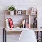 桌上架 書架【收納屋】多格收納書架-淺橡木色&DIY組合傢俱