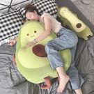 玩偶牛油果毛絨玩具超軟玩偶女生床上抱著睡覺娃娃長條抱枕暖手捂公仔JD 玩趣3C