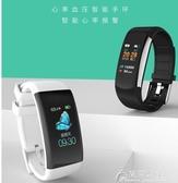 智慧手環-彩屏運動智慧手環心率監測量血壓手錶蘋果oppo華為vivo小米通用男女防水  YYS 花間公主