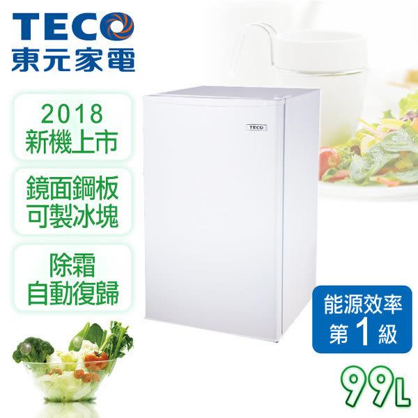 東元TECO小鮮綠系列99L單門冰箱