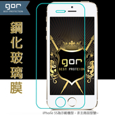 【GOR鋼化膜】宏碁 Acer Liquid Z530 T02 鋼化玻璃保護貼/9H硬度防刮保護膜/手機鋼化玻璃膜