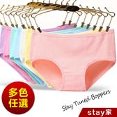 【Stay】棉質舒適吸汗透氣素色內褲 女裝 內衣 內褲【U06】