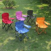 戶外便攜折疊椅露營沙灘釣魚椅寫生椅馬扎燒烤小凳子自駕裝備yi 聖誕交換禮物