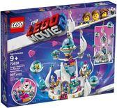 【LEGO樂高】樂高玩電影2  隨身變女王的不邪惡太空宮殿 #70838