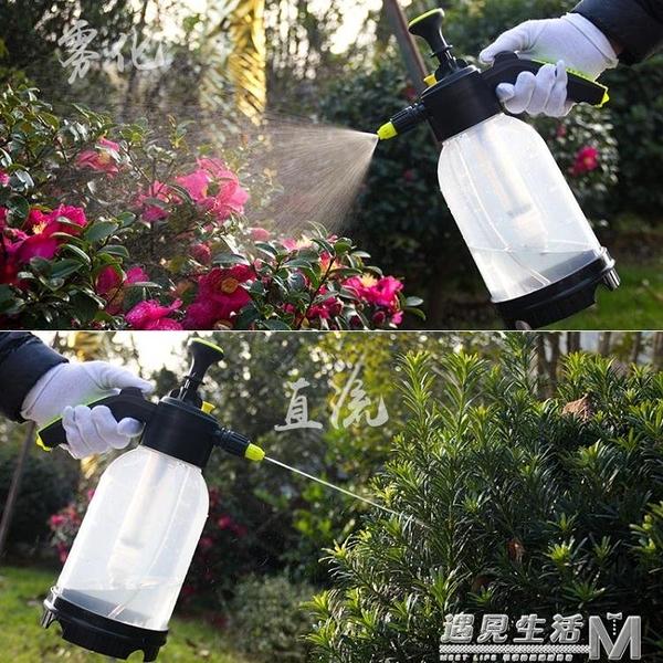 澆花噴壺小噴水壺園藝家用灑水壺氣壓式噴霧器小型壓力澆水噴霧2L 遇見生活