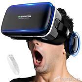 vr眼鏡4d虛擬實境3的rv眼睛電影院3d手機專用頭戴式游戲設備 YXS辛瑞拉