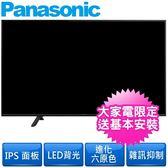 預購★【國際Panasonic】49型 FHD液晶顯示器TH-49F410W