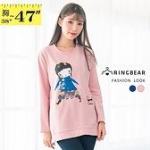長版上衣--舒適可愛女孩與貓印花拼接開衩寬鬆圓領長袖上衣(粉.藍XL-3L)-X331眼圈熊中大尺碼