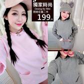 克妹Ke-Mei【AT56170】CHIC名媛傭懶風併接針織袖假二件T恤洋裝