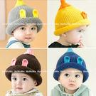 兔耳朵針織寶寶帽 尖尖保暖嬰兒毛線帽 兒...