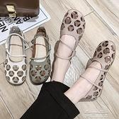 娃娃鞋孕婦軟底豆豆鞋女 夏新款鏤空平底綁帶舞蹈鞋學生單鞋百搭娃娃 新年特惠