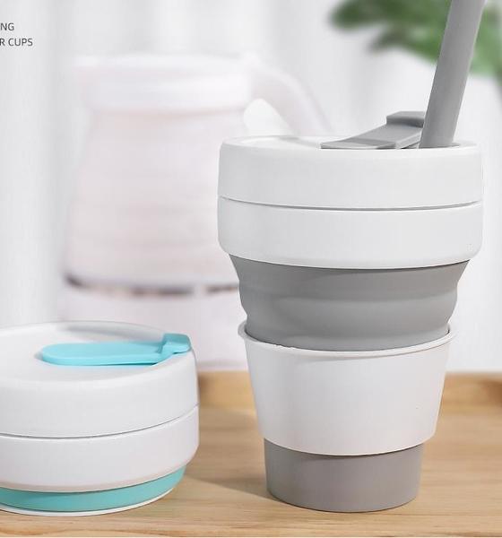 折疊杯 可折疊水杯硅膠耐高溫可裝沸水咖啡杯備便攜式旅行必伸縮折疊杯子
