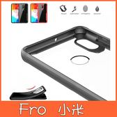 小米 紅米 Note 6 Pro 唐系透底殼 手機殼 防摔 保護殼 加厚 全包邊