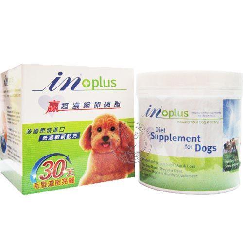 【培菓幸福寵物專營店】IN+PLUS《in贏》犬用卵磷脂(迷你)350g*1罐