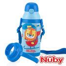 『121婦嬰用品館』Nuby 3D超輕量不銹鋼真空學習杯385ml-獅(細吸管)