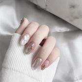 假指甲貼片 可反復拆卸防水孕婦穿戴甲 新娘婚紗手工美甲貼片成品 [【雙12購物節】]