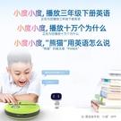 智慧藍芽CD機英語光碟播放機光盤播放器放cd復讀機學生家用迷你便攜隨身學習機【快速出貨】