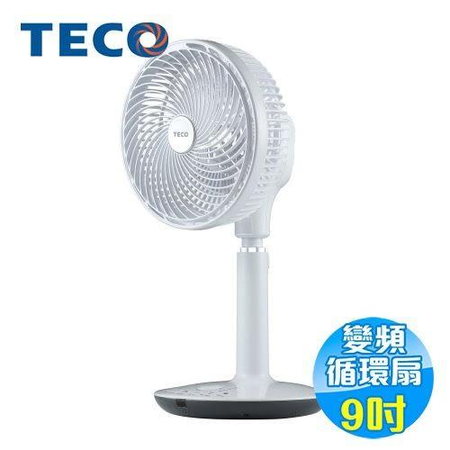 東元 TECO 9吋DC馬達ECO渦流循環扇 XA0901CRD