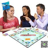 孩之寶地產大亨經典電子銀行大富翁游戲棋桌游兒童棋牌益智力玩具 全館滿千折百