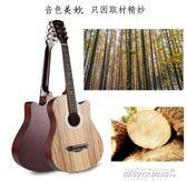 吉他 民謠木吉他初學者38寸吉他學生新手練習青少年入門男女樂器igo   傑克型男館