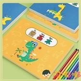 10本 兒童空白畫畫本a4圖畫本幼稚園美術本子畫紙塗鴉畫冊本【淘嘟嘟】