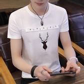 夏季短袖T恤男青少年時尚韓版修身打底衫圓領刺繡體恤衫潮流8820(全館滿1000元減120)