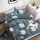Artis - 100%純棉-黑白H系列-【海邊走走】加大床包/兩用被四件組