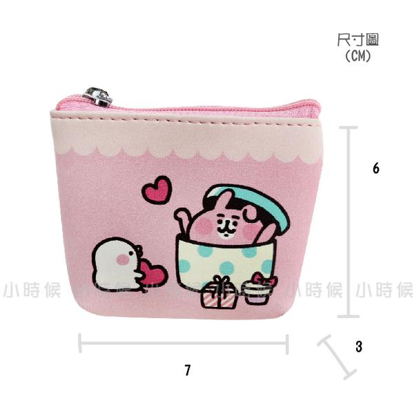☆小時候創意屋☆ Kanahei 正版授權 卡娜赫拉 P助 粉紅兔兔 船型 零錢包 鑰匙包 卡片包 婚禮小物
