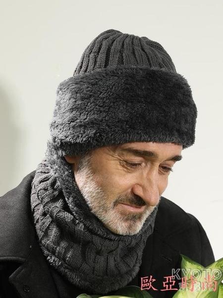 毛線帽子男中老年人冬季加絨加厚老人老頭針織帽爸爸爺爺護耳 【快速出貨】