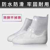 雨靴 戶外旅行防套水鞋男女防水套加厚防滑耐磨 - 歐美韓熱銷