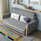 沙發床 多功能可摺疊簡約懶人沙發床小戶型客廳雙人坐臥兩用1.5米可儲物 小艾時尚NMS
