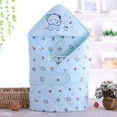 包巾新生兒抱被純棉初生嬰兒包被寶寶抱毯襁褓被子0-6個月 俏腳丫
