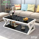 茶幾簡約現代鋼化玻璃客廳辦公室創意小戶型簡易方形桌CC3794『美好時光』