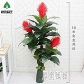 仿真植物盆栽紅掌辦公室擺件客廳擺設塑料花落地花卉 LR10459【原創風館】