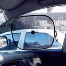 YARK小圓弧2入 44x36cm 遮陽 防UV紫外線【亞克】