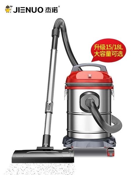 杰諾吸塵器家用小型強力大功率大吸力超靜音工業干濕吹桶式吸塵機全館免運220v