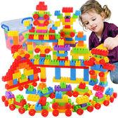 兒童積木玩具3-6周歲益智男孩塑料大顆粒女孩寶寶拼裝7-8-10歲【快速出貨八折優惠】