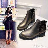 歐美短靴女粗跟圓頭馬丁靴復古學生切爾西靴學生短筒單靴裸靴 青木鋪子