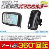 iphone8 iphone7 plus iphone 7 8 11 pro XR XS x摩托車手機座機車手機架子車架